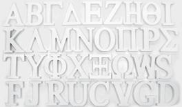 ΞΥΛΙΝΑ ΓΡΑΜΜΑΤΑ ΛΕΥΚΟ ΧΟΝΤΡΑ 18mm 0519319