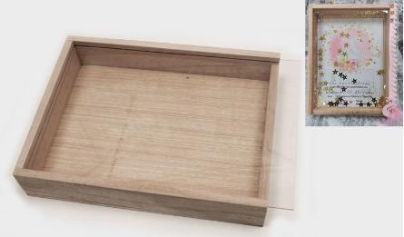 ΞΥΛΙΝΟ ΚΟΥΤΙ ΜΕ ΠΛΕΞΙΓΚΛΑΣ 17x13cm HT20P-001 0519685