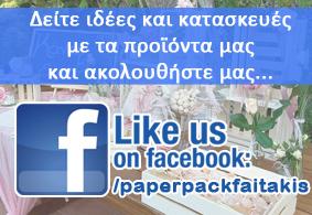 https://www.facebook.com/paperpackfaitakis/