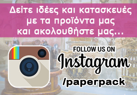 https://www.instagram.com/paperpack/