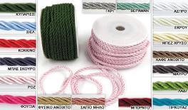 Three-ply string small 0.35cm 20Y 05010351