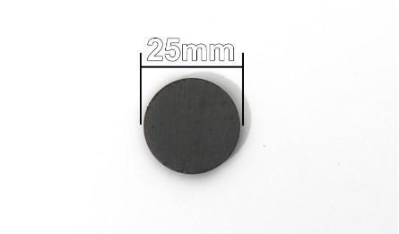 ΜΑΓΝΗΤΗΣ 25x3mm 0503002