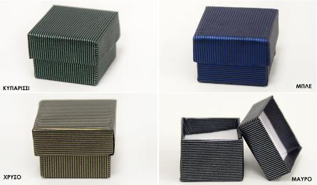 4x4cm ring box 0506175