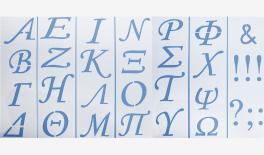 Letter Stencil 7pcs/set 9x30cm 0515058
