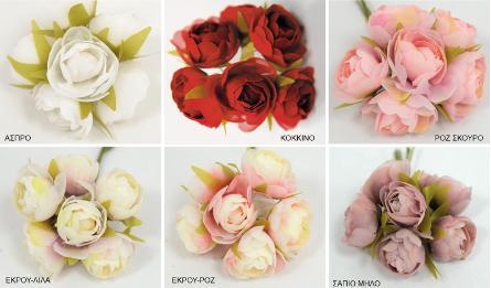 TF1901# paper flower 60pcs/oppbag 0516115