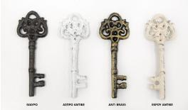K1920 KEY IRON DECOR 0517877