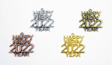 ΜΕΤΑΛΛΙΚΟ ΚΡΕΜΑΣΤΟ Happy new 2022 year 3x3cm 0517934
