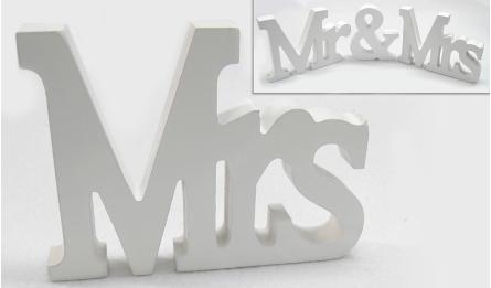 ΞΥΛΙΝΟ MRs 15x11cm 0519286