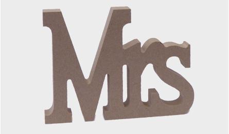 ΞΥΛΙΝΟ MRs 15x11cm MDF 0519383