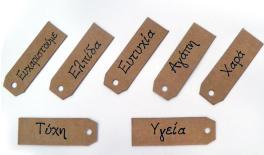 TAGS GREETINGS CRAFT 60x20mm 0519389