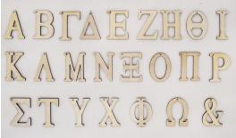 WOODEN LETTERS HANGING 6CM 05194160