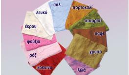 ΠΟΥΓΚΙ ΣΑΤΕΝ ΤΣΑΛΑΚΩΤΟ ΜΙΚΡΟ 13X17CM 0520021