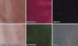 VELVET 150cm 5Y make roll 0527227