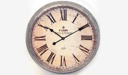 ΜΕΤΑΛΛΙΚΟ ΡΟΛΟΙ ΜΕΓΑΛΟ HX6228 62cm 0621096